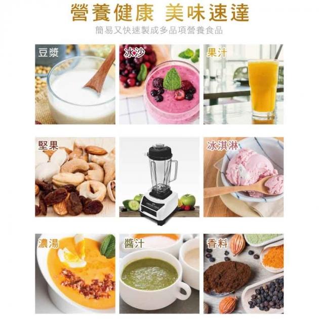 元山養生食物調理機 YS-2011MX 2