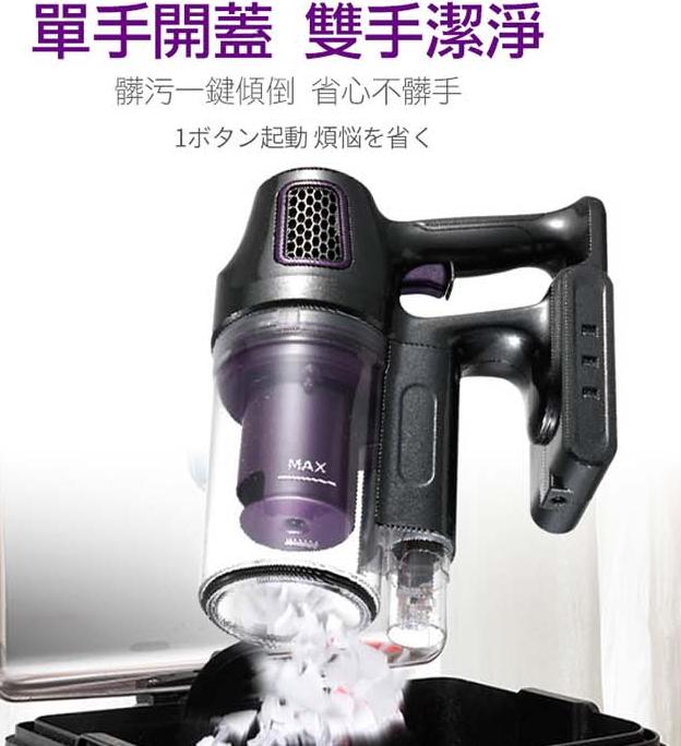 日本NICOH DC無線吸塵器 VC-100D 電動吸頭 2