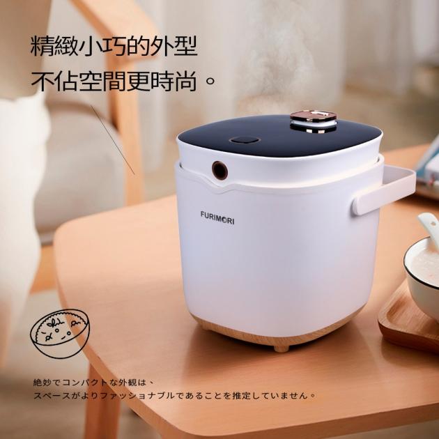 【日本FURIMORI 富力森】智能微料理電鍋(FU-EC223) 2