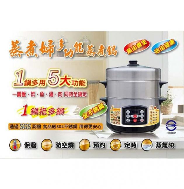 正豐4L多功能健康料理鍋/蒸煮鍋 1