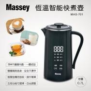 Massey 智慧溫控雙層隔熱防燙快煮壺 MAS-701 1